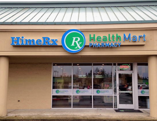 Clean, uncluttered windows invite passersby into your pharmacy.
